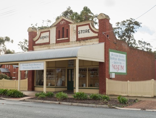 Greater Shepparton Museums - 20180615 - 5418